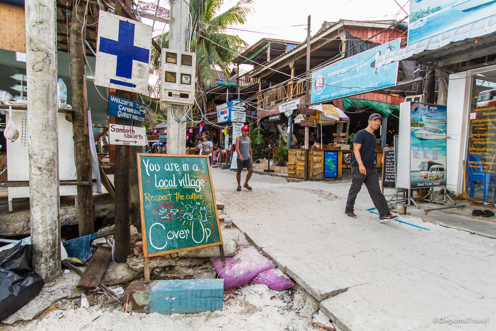 Tui Village, Koh Rong, Cambodia