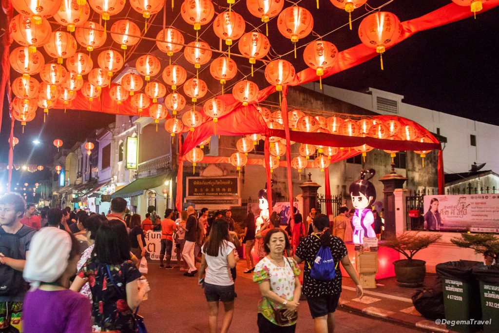 A Busy Chinese New Year: Part 2