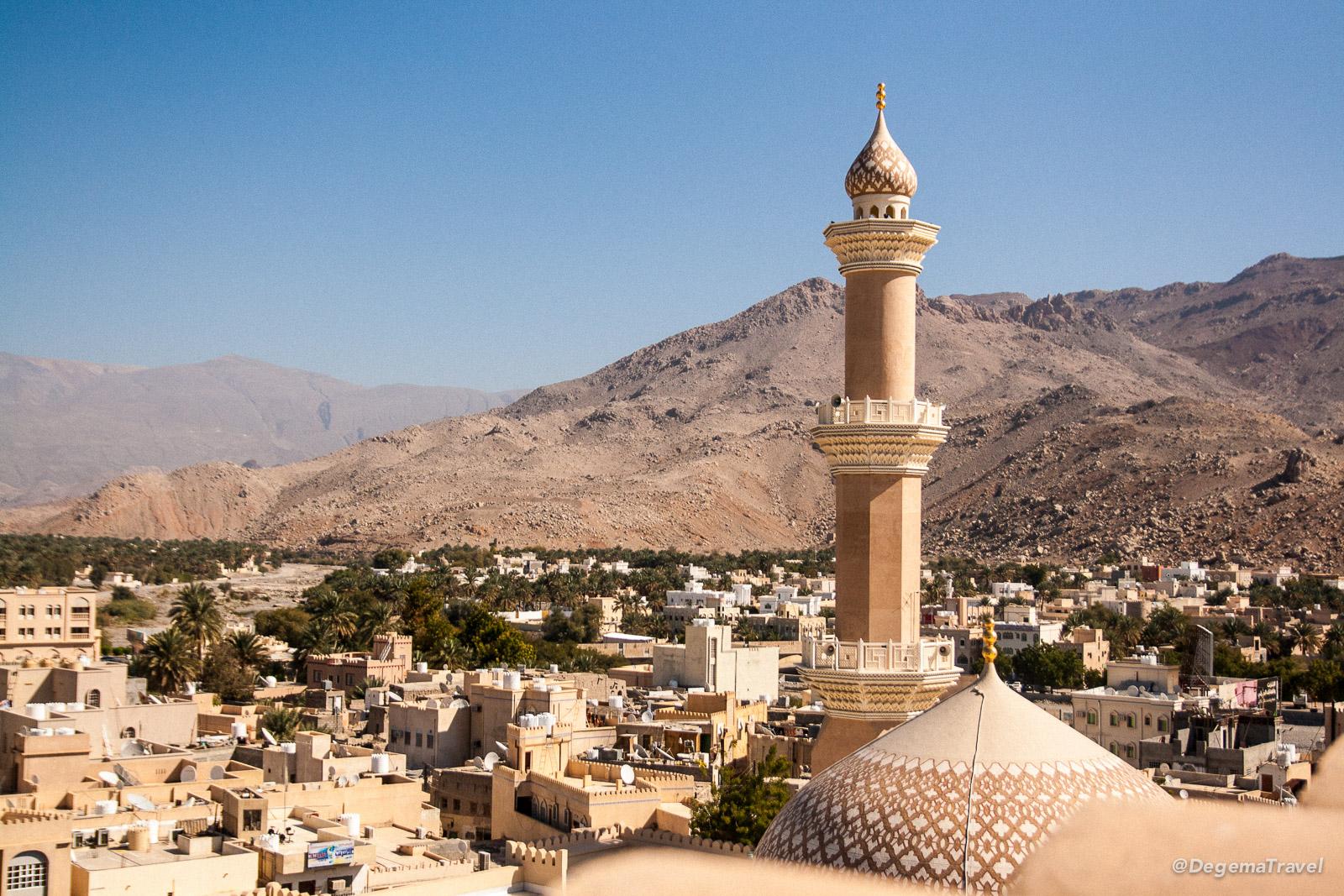 Nizwa Souk from the walls of Nizwa Fort, Oman