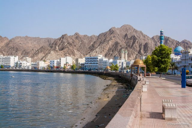 45 Minutes in Muscat