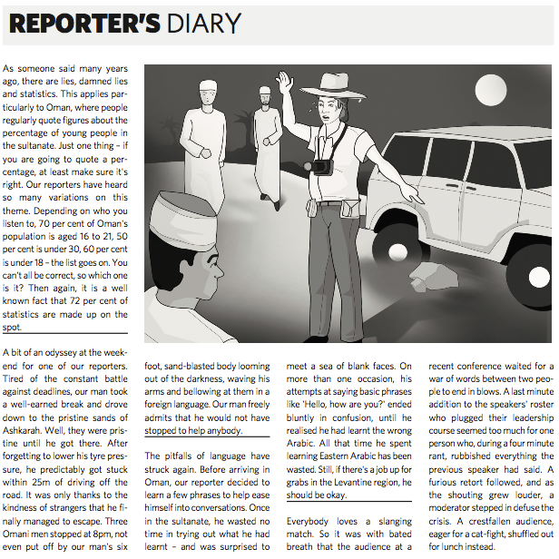 Reporter's Diary from Muscat Daily 27/04/10