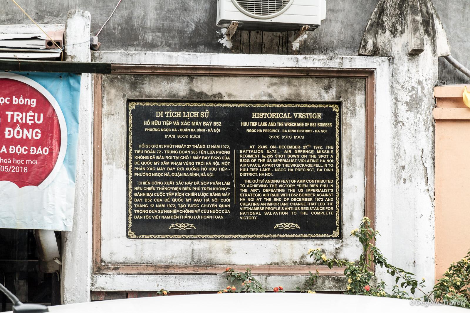 Memorial in Hanoi, Vietnam